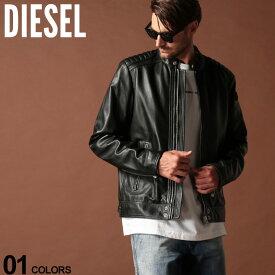ディーゼル DIESEL ライダース ジャケット ラムレザー シングル ショルダーパッド ブランド メンズ アウター ブルゾン 革ジャン DSSU8SWAGL