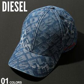 ディーゼル DIESEL キャップ ロゴ デニム ブランド メンズ 帽子 スナップバック DSSHMPNAUH