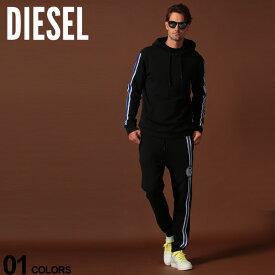 ディーゼル DIESEL セットアップ スウェット ロゴ ライン パーカー パンツ ブランド メンズ 上下セット スエット DSS560BAWRSETUP
