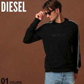 ディーゼル DIESEL トレーナー スウェット ロゴ ライン クルーネック ブランド メンズ トップス プルオーバー DSCS7CHASE