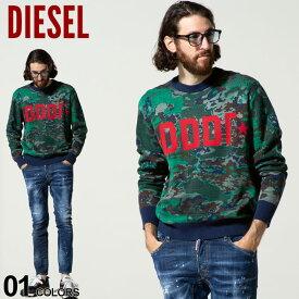 ディーゼル DIESEL セーター コットンニット 迷彩 DDDR ロゴ ブランド メンズ トップス カモフラージュ DSSY7RCAVX