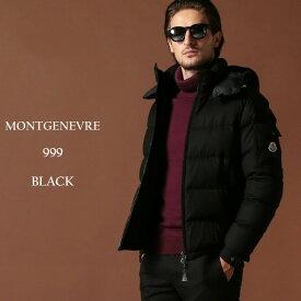モンクレール ダウン メンズ MONCLER ダウンジャケット ウール パーカー フード MONTGENEVRE モンジュネーブル ブランド アウター ブルゾン MCMONTGENEVRE9