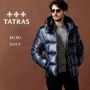 タトラス ダウン メンズ TATRAS ダウンジャケット ナイロン パーカー フード BELBO ベルボ ブランド アウター ブルゾン 紺 TRMTA20A4562