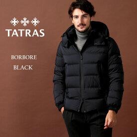 タトラス ダウン メンズ TATRAS ダウンジャケット ナイロン パーカー フード ブルゾン BORBORE ボルボア ブランド アウター TRMTA20A4568