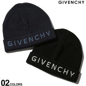 ジバンシー GIVENCHY ジバンシィ ニットキャップ ウール カシミヤ混 ロゴ ニット帽 ブランド 帽子 メンズ レディース GVBPZ0074Y13