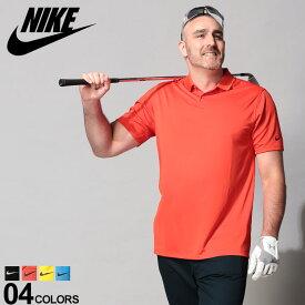大きいサイズ メンズ NIKE (ナイキ) 無地 半袖 ゴルフ ポロシャツ DRY‐FIT カジュアル トップス シャツ ポロ スポーツ スタンダード 春夏 891881