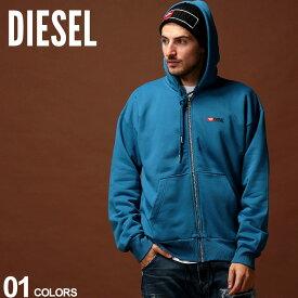 ディーゼル DIESEL パーカー スウェット ロゴ刺繍 フルジップ フード ブルー ブランド メンズ トップス スエット DSSY87CATK