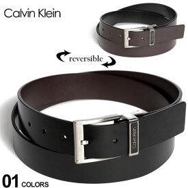 カルバンクライン CK Calvin Klein リバーシブル レザー ベルト BLACK×BROWN 75658 ブランド メンズ レザーベルト サイズ調節可 CK75658