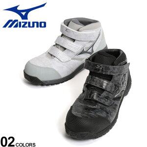 大きいサイズ メンズ MIZUNO (ミズノ) マジックテープ ミッドカット ワーキングシューズ ALMIGHTY LS MID スニーカー シューズ 作業靴 丈夫 耐久性 軽量 劣化しにくい BTC1GA1802