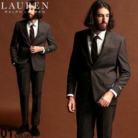 ローレン ラルフローレン スーツ LAUREN RALPH LAUREN ウール混 バーズアイ シングル 2ツ釦 2B 茶色 ULTRA FLEX ブランド メンズ ノータック RL1EZ0241