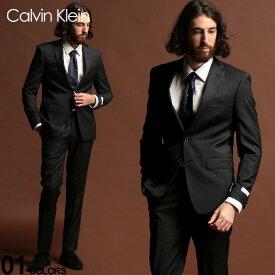 カルバンクライン スーツ CK Calvin Klein ストレッチ ウール混 ピンストライプ シングル 2ツ釦 2B DARKGRAY SLIM FIT ブランド メンズ ウール ノータック CKMABRY5UZX171