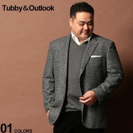 大きいサイズ メンズ Tubby&outlook (タビーアンドアウトルック) FORTEX生地 ウール混 シングル 段返り3ツボタン ジャケット ビジネス フォーマル テーラード ウール 総裏 秋冬 3114490H19A893