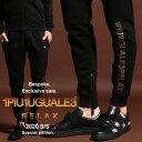 当店独占販売モデル 1PIU1UGUALE3 RELAX ウノ ピュ ウノ ウグァーレ トレ リラックス スウェットパンツ ゴールド ラインストーン ブランド メンズ ボトムス ロングパンツ スエット 1PRUSB9006SZ