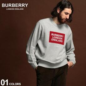 バーバリー スウェット メンズ BURBERRY トレーナー パイルロゴ プルオーバー スエット ブランド トップス BB8021431