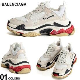 バレンシアガ メンズ スニーカー BALENCIAGA TRIPLE S レザー ダットスニーカー ブランド 靴 厚底 白スニーカー トリプルS BC533882W09E2 SALE_4_a