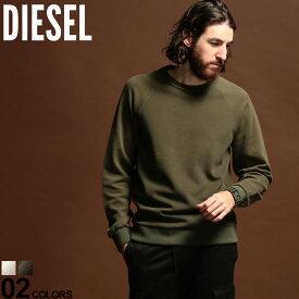 ディーゼル メンズ スウェット DIESEL ラグラン ロゴ サーマル トレーナー ブランド DSSZ1PKASH