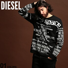 ディーゼル メンズ ロンT DIESEL プリント 総柄 ロゴ クルーネック 長袖 Tシャツ ブランド トップス カットソー DSS018091A