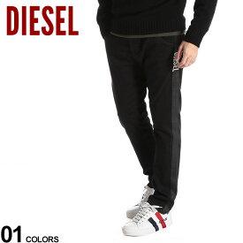 ディーゼル メンズ ジョグジーンズ DIESEL サイドライン ロゴ プリント ストレッチ ジップフライ デニムパンツ KROOLEY JOGG JEANS ブランド ジーパン DSKROOLEYX69JH