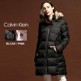 カルバンクライン レディース ダウン CK Calvin Klein ダウンコード ファー フード パーカー ダウンジャケット ブランド アウター ロング丈 CKLCW916323