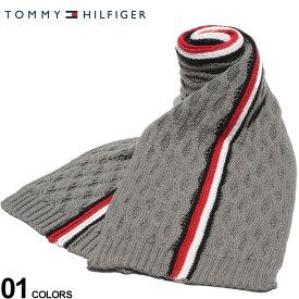 トミーヒルフィガー マフラー TOMMY HILFIGER ニットマフラー トリコロール ケーブル編み ブランド ビジネス TM1CT0223