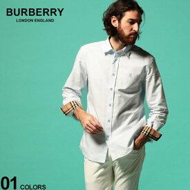 バーバリー メンズ シャツ BURBERRY 長袖 オックスフォード TBロゴ SAXE ブランド トップス コットン レギュラーカラー BB8024515