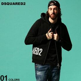 ディースクエアード メンズ パーカー DSQUARED2 スウェット 裏起毛 ロゴ クラックド プリント フード フルジップ ブランド トップス ジップパーカー D2HG0095S25030 SALE_1_e