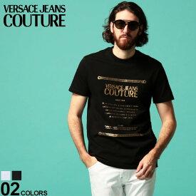 ヴェルサーチ ジーンズクチュール メンズ Tシャツ VERSACE JEANS COUTURE ヴェルサーチェ 半袖 ロゴ ゴールド プリント クルーネック ブランド トップス プリントT VCB3GVA7TA30319