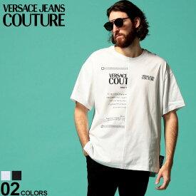 ヴェルサーチ ジーンズクチュール メンズ Tシャツ VERSACE JEANS COUTURE ヴェルサーチェ 半袖 ロゴ プリント クルーネック ブランド トップス プリントT ビッグシルエット VCB3GVA7X430324