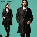 ヒューゴ ボス メンズ コート HUGO BOSS シルク混 ナイロン チェスターコート ブランド アウター スプリングコート ドレッシー ビジネス HBRMALT10186664