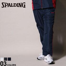 大きいサイズ メンズ SPALDING (スポルディング) 防花粉 裏メッシュ ロゴ ロングパンツ パンツ ロングパンツ ジャージ スポーツ トレーニング 春 01600304