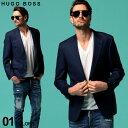 ヒューゴ ボス メンズ ブレザー HUGO BOSS ジャケット ウール シングル 2つボタン 2B ブランド アウター テーラード …