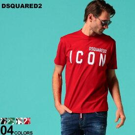 ディースクエアード メンズ Tシャツ DSQUARED2 半袖 ICON ロゴ プリント クルーネック ブランド トップス ロゴT 白 黒 赤 緑 D2GC0001S23009 SALE_1_a