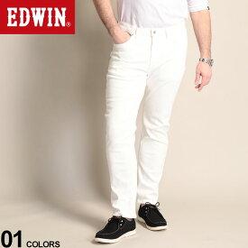 大きいサイズ メンズ EDWIN (エドウィン) やわらかストレッチ インターナショナルベーシック ジーンズ FLEX 403 ホワイト パンツ ロングパンツ ジーンズ カラージーンズ デニム ストレート ストレッチ 伸縮 ベーシック E403F183844
