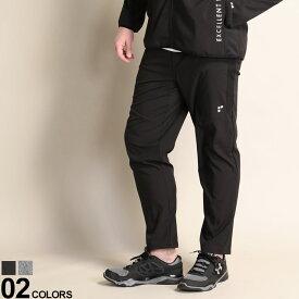 大きいサイズ メンズ EXCELLENT FINE (エクセレントファイン) ストレッチクロス ウエストコード ロングパンツ パンツ ロングパンツ ジャージ スポーツ トレーニング シンプル 春 BTTS1917