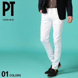 ピーティートリノ メンズ パンツ PT TORINO コットン ストレッチ ジップフライ ホワイトデニム SWING WHITE ブランド ボトムス パンツ ロングパンツ 白パンツ PTC5DL15Z00OA14 SALE_3_a