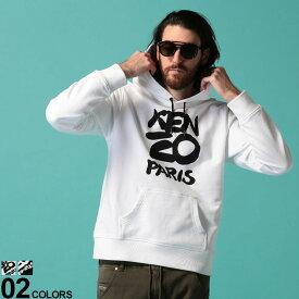 ケンゾー メンズ パーカー スウェット KENZO PARIS ロゴ プリント プルオーバー ブランド トップス プルパーカー フード スエット KZFA55SW165 SALE_1_e