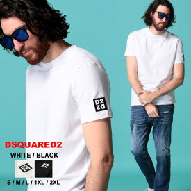 ディースクエアード メンズ Tシャツ 半袖 DSQUARED2 ラバー ロゴ クルーネック ストレッチ ブランド トップス D2D9M203020UD