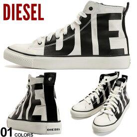 ディーゼル メンズ スニーカー DIESEL ロゴ キャンバス ハイカット S-ASTICO MC 白スニーカー ブランド シューズ 靴 DSY01993P2468 SALE_4_a