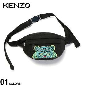 ケンゾー レディース バッグ KENZO タイガー 刺繍 ロゴ ミニポーチ ボディバッグ ブランド 鞄 ウエストポーチ ミニバッグ KZLF965SF307F20 SALE_5_a