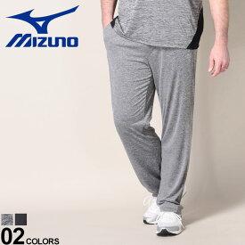大きいサイズ メンズ MIZUNO (ミズノ) ストレッチ 吸汗速乾 UVカット 無地 ニット ロングパンツ パンツ ロングパンツ スポーツ ジャージ トレーニング シンプル K2JDOB40