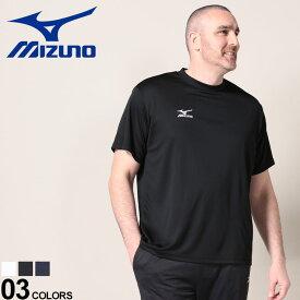 大きいサイズ メンズ MIZUNO (ミズノ) NAVIDRY 胸ロゴ クルーネック 半袖 Tシャツ Tシャツ クルー 半袖 ドライ スポーツ トレーニング 春夏 シンプル 32JA6B50