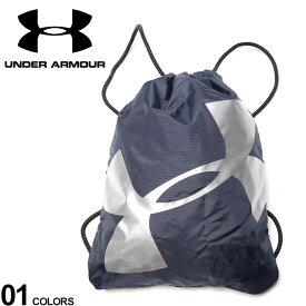 大きいサイズ メンズ UNDER ARMOUR (アンダーアーマー) BIGロゴ ベースボール サックパック 13L ナップサック リュック スポーツ トレーニング シューズバッグ ジムサック 1313604