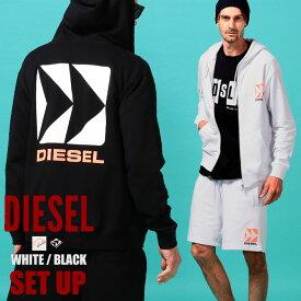 ディーゼル メンズ セットアップ スウェット DIESEL ロゴ バックプリント パーカー ショートパンツ ブランド ショーツ スエット ジップパーカー 上下セット DSSHG0HAXDSETUP SALE_1_e