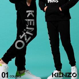 ケンゾー メンズ スウェットパンツ KENZO ロゴ プリント ロングパンツ ブランド ボトムス パンツ スエット KZF005PA7164MD SALE_3_a