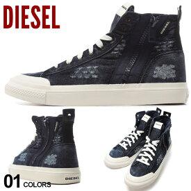 ディーゼル メンズ スニーカー DIESEL ダメージ加工 デニム ハイカット ブランド シューズ 靴 ロゴ インディゴ DSY02149PR573 SALE_4_a