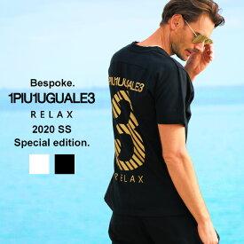 当店独占販売モデル 1PIU1UGUALE3 RELAX ウノ ピュ ウノ ウグァーレ トレ リラックス Tシャツ 半袖 ゴールド ラインストーン Vネック ブランド メンズ トップス バックプリント 1PRUST956SZ