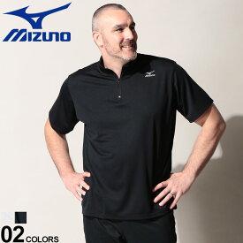 大きいサイズ メンズ MIZUNO (ミズノ) 吸汗速乾 スタンド ハーフジップ 半袖 シャツ シャツ 半袖 スポーツ 春 夏 トレーニング ドライ メッシュ K2JA0B80