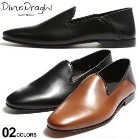 ディーノ ドラーギ メンズ オペラシューズ Dino Draghi レザー スリッポン シューズ ブランド モカシン 靴 革靴 黒 茶色 マッケイ DDPH208908 SALE_4_b