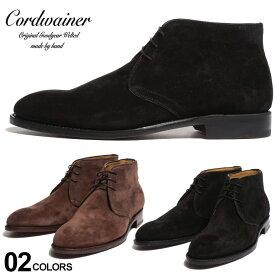 コードウェイナー メンズ ブーツ Cordwainer スエード レースアップ チャッカブーツ ブランド シューズ 靴 スウェード 革靴 黒 茶色 グッドイヤーウェルテッド CWIMANOL219 SALE_4_c