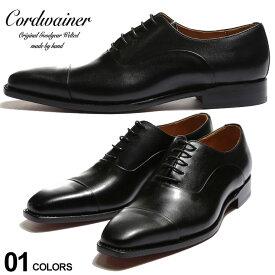 コードウェイナー メンズ シューズ Cordwainer レザー ストレートチップ 内羽根 ブランド 靴 革靴 レザー 黒 グッドイヤーウェルテッド CWASIER168 SALE_4_b